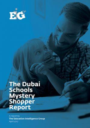 EIG Cover Shopper Medium